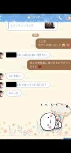 香川 シバター 住所